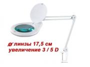 Лампа-лупа настольная мод. 8062 (3 диоптрии), Китай