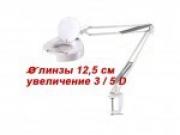 Лампа-лупа настольная мод.8064 (3 диоптрии), Китай