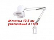 Лампа-лупа настольная мод.8064 (5 диоптрий), Китай