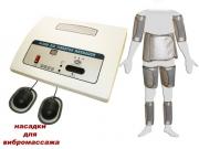 Аппарат для прессотерапии модель B- 6800, Китай